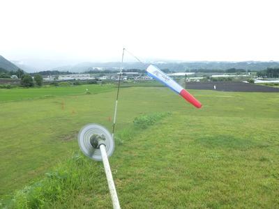 パラグライダー場.JPG